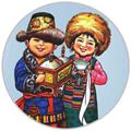 Any Nou Tibetà 2139