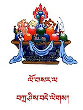LOSAR - Any Nou Tibetà 2142 (Be de Fusta)