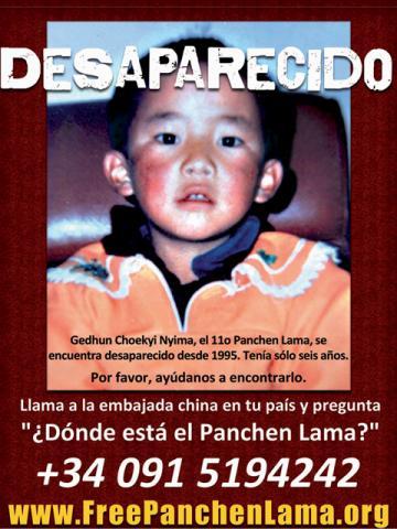 25è aniversari del Panchen Lama: Oracions de Llarga Vida, projecció de documental, chai i kabses