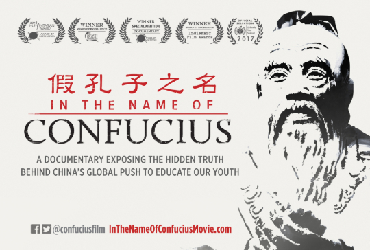 Proyección del documental 'In the name of Confuci' ( 'En el nombre de Confucio')