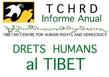 Informe Anual TCHRD 2017 en español